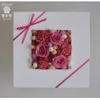 プリザーブドフラワーの壁掛け ピンクのバラにピンクのソーラーフラワー、白とピンクの小花、厚みのあるフレームのアレンジメント