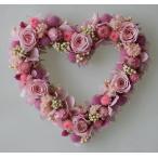 ショッピングバレンタイン ピンクのバラ、プリザーブドフラワーのハートリース