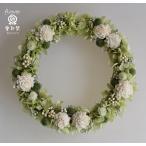 ショッピング 白と緑のお花で、ドライフラワーリース