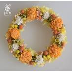 オレンジ、黄色のお花、ドライフラワーリース