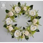 プリザーブドフラワーリース 白いバラとグリーン系の小花でナチュラルな仕上がり