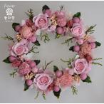 ショッピング プリザーブドフラワーリース ピンクのバラにピンク系の小花 かわいらしい色合い