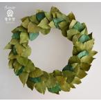 月桂樹の葉のドライフラワーリース ギフト プレゼント 誕生日