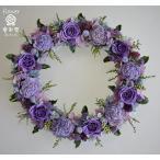 ショッピングリース 紫のバラにブルー系のお花の組合せ、シックな色合いのプリザーブドフラワーリース
