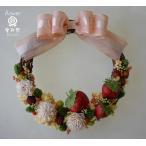 イチゴのカラフルリース、ドライフラワーリース