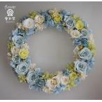 プリザーブドフラワーリース 水色・白・淡い緑のバラ アジサイとライスフラワー さわやかな色合い ギフト プレゼント 誕生日