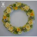 白・黄・緑のバラとアジサイがいっぱいのプリザーブドフラワーリース
