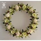 ライムのバラ、プリザーブドフラワーリース
