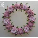 ショッピングリース プリザーブドフラワーリース、ピンクのバラ