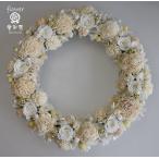 ブルー系のお花のドライフラワーリース