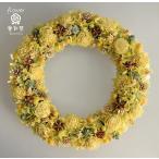 黄色いお花のドライフラワーリース