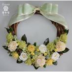 ショッピングリース プリザーブドフラワーリース、白いバラとソーラーフラワー、グリーン系の小花とプリザーブドの葉でナチュラルな印象