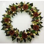 ショッピングクリスマスリース クリスマスリース、アイビーの葉と木の実、葉はプリザーブド加工
