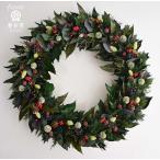 葉っぱがいっぱい 森のイメージのクリスマスリース 葉はプリザーブド加工 ギフト プレゼント 誕生日 開店祝 引越し祝 超特大