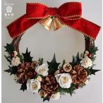 赤いリボンのクリスマスリース プリザーブドフラワー 白いバラ 玄関ドア ベル ヒイラギの葉に松ぼっくり ギフト プレゼント 誕生日 開店祝 引越し祝