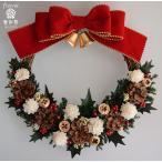 クリスマスリース ドライフラワー 赤いリボン ベル ヒイラギの葉に松ぼっくり