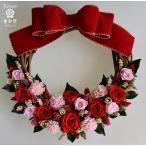 クリスマスリース プリザーブドフラワー 玄関 華やかな赤いバラ ピンクのバラ 赤いリボン ギフト プレゼント 誕生日 開店祝 引越し祝
