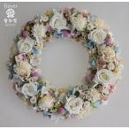 ショッピング 白いバラにピンクと水色のお花で、優しい色合いのプリザーブドフラワーリース