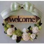 ショッピングリース 白いバラのウェルカムリース、プリザーブドフラワー