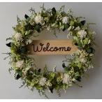 ショッピング 白と緑のお花、ドライフラワーのウェルカムリース