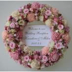 淡いピンクのバラはプリザーブドフラワー、結婚式のウェルカムリース