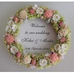 ウェルカムリース 結婚式 プリザーブドフラワー 白いバラ・グリーンのアジサイ ウエディング