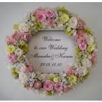 ショッピング ウェルカムリース 結婚式 バラがいっぱい プリザーブドフラワー 白・ピンク・緑 ウエディング