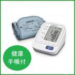 デジタル血圧計 上腕式 HEM-7130HP