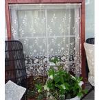 人気!【90cm 送料無料】  コットン刺繍、柔らか織りチュールが、自慢です。 [cls] ナチュラル可愛い〜『カフェカーテン』 アイボリー 北欧小窓用P06Dec14【