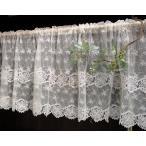 【送料無料】【縦45cm】とっても可愛い 綺麗、ミニバラ アイボリー チュールカフェカーテン 川島織物セルコン 大人の薔薇生活小窓用【HLS_DU】