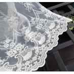 【縦45cm】アイボリー フランス生地使用 縫製日本 『カフェカーテン』少し張り感の有る ボイルにコットン刺繍 ショート 川島織物セルコン小窓用
