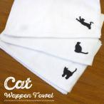 人気の為リバイバル ネコ と ハート ミーチェ推奨 『フェイスタオル』猫のシルエット ハンドタオル ワッペン ホワイト