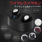 ショッピングbluetooth Bluetooth4.1 完全ワイヤレスイヤホン スポーツ 左右独立型 高音質  小型 マイク内蔵  iPhone Android 対大容量充電ボックス付き  TWS-K2(宅)