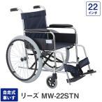 車椅子 車いす 車イス 軽量 折りたたみ 自走式車いす