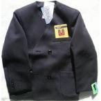 日本製小学生イートン制服上着120A〜160A各サイズ・濃紺 東レ推奨品通学服・男女兼用(シングル3つボタン・ダブル4つボタン両タイプ)丸洗い仕様 総裏地