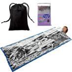 アルミ寝袋 (ポーチ付) ST-22
