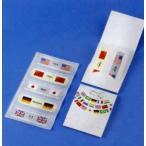 国旗の絆創膏 台紙タイプ ワールドフラッグズ N-2