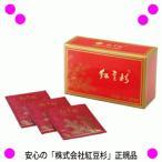 即納 紅豆杉茶 こうとうすぎちゃ(2箱セット)※雲南紅豆杉を100%使用 タキサス 健康茶