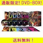 OFFクーポン配布中 ロックの殿堂DVD 【送料無料&代引き無料】