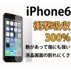 iPhone6 保護フィルム 液晶フィルム iPhone6S フィルム 保護カバー 激安フィルム アイフォン 6 スマホ スマートフォン