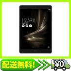 エイスース ASUS ZenPad 3S 10 スチールブラック Z500M-BK32S4
