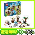 レゴ(LEGO) シティ どうぶつレスキュー基地 60307