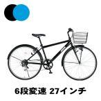 自転車 シティサイクル ママチャリ シマノ6段変速 カゴ・オートライト・カギ付 ACE BUDDY ...