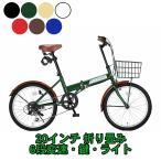 20インチ 折りたたみ 自転車 シマノ 6段変速 カギ ライト カゴ ブラック グリーン イエロー ホワイト 本州 送料無料 Aiton ACE BUDDY 206-5