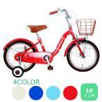 補助輪付き 子ども用 自転車 ARCHNESS 16S