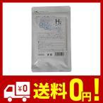 H2水素サプリメント 60粒