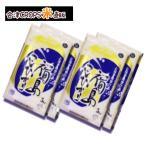 BG無洗米 コシヒカリ お米 20kg (5kg×4袋) 白米 福島県産 28年産 送料無料