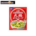 【1ケース】丸鶏がらスープ 袋 (50g×80個入り)  味の素 【同梱不可】【送料無料】