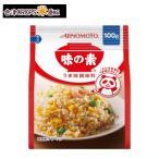 【1ケース】うま味調味料 袋  (100g×120個入り)  味の素 【同梱不可】【送料無料】