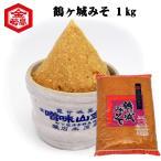 鶴ヶ城味噌